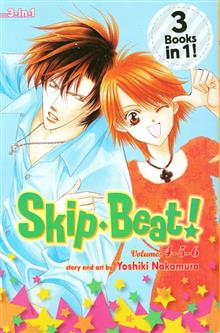 SKIP BEAT 3IN1 ED TP VOL 02