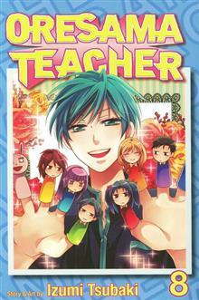 ORESAMA TEACHER GN VOL 08