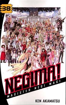 NEGIMA GN VOL 38 (MR)