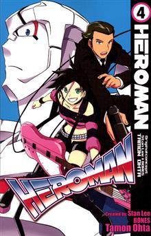 HEROMAN GN VOL 04
