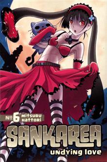 SANKAREA GN VOL 06