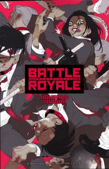 BATTLE ROYALE REMASTERD SC NOVEL