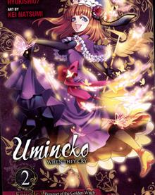 UMINEKO WHEN THEY CRY GN VOL 06 BANQUET GOLDEN WIT
