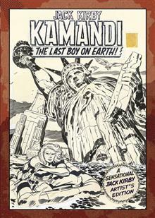 JACK KIRBY KAMANDI ARTIST ED HC VOL 01