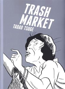 TRASH MARKET GN (MR)