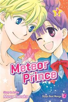 METEOR PRINCE GN VOL 02
