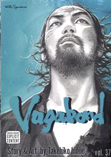 VAGABOND GN VOL 37 (MR)