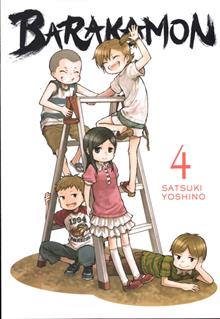 BARAKAMON GN VOL 04