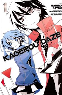 KAGEROU DAZE GN VOL 01