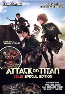 ATTACK ON TITAN GN 18 SPECIAL ED WITH DVD