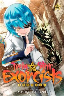 TWIN STAR EXORCISTS ONMYOJI GN VOL 04