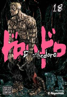 DOROHEDORO GN VOL 18 (MR)