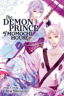 DEMON PRINCE OF MOMOCHI HOUSE GN VOL 04