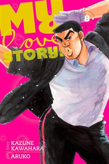 MY LOVE STORY GN VOL 08