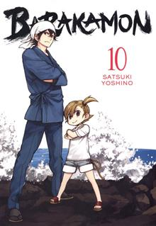 BARAKAMON GN VOL 10