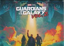 MARVELS GUARDIANS GALAXY ART OF MOVIE SLIPCASE HC VOL 02
