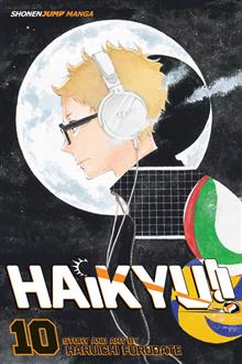 HAIKYU GN VOL 10