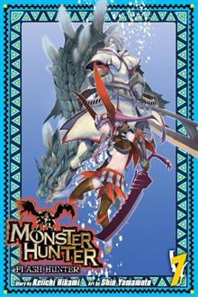 MONSTER HUNTER FLASH HUNTER GN VOL 07