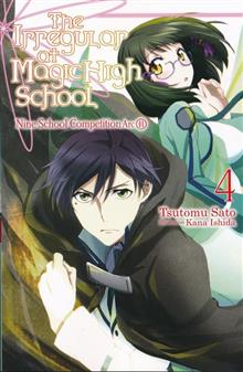IRREGULAR AT MAGIC HIGH SCHOOL LIGHT NOVEL VOL 04