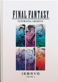 FINAL FANTASY ULTIMANIA ARCHIVE HC VOL 01