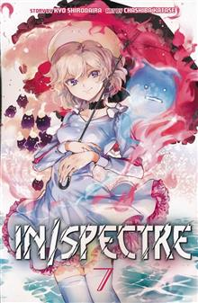 IN SPECTRE GN VOL 07 (RES)