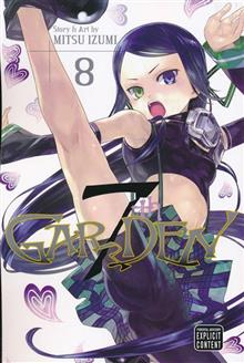 7TH GARDEN GN VOL 08