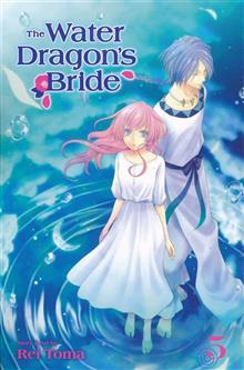 WATER DRAGON BRIDE GN VOL 05