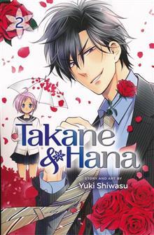 TAKANE & HANA GN VOL 02