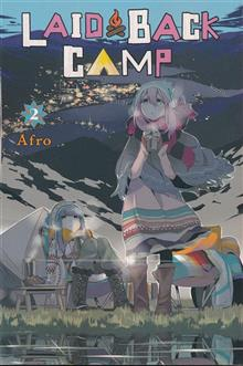 LAID BACK CAMP GN VOL 02