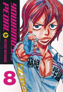 YOWAMUSHI PEDAL GN VOL 08
