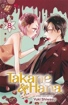 TAKANE & HANA GN VOL 08