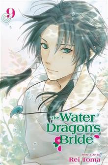 WATER DRAGON BRIDE GN VOL 09