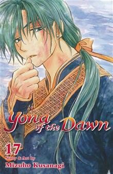 YONA OF THE DAWN GN VOL 17