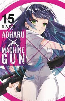 AOHARU X MACHINEGUN GN VOL 15