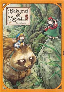 HAKUMEI & MIKOCHI GN VOL 05