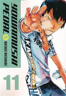 YOWAMUSHI PEDAL GN VOL 11