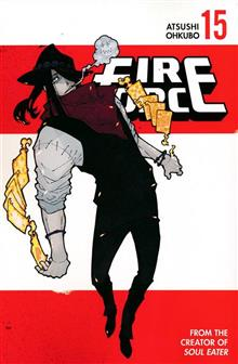 FIRE FORCE GN VOL 15