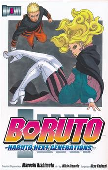 BORUTO GN VOL 08 NARUTO NEXT GENERATIONS (C: 1-1-2)