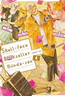SKULL-FACE BOOKSELLER HONDA-SAN GN VOL 04