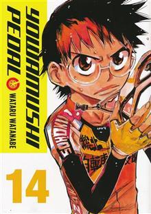 YOWAMUSHI PEDAL GN VOL 14