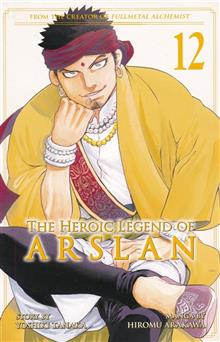 HEROIC LEGEND OF ARSLAN GN VOL 12 (C: 1-1-0)