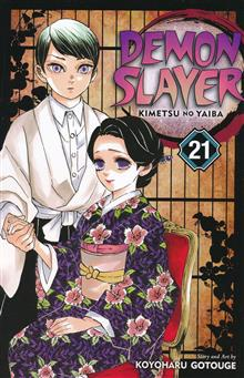 DEMON SLAYER KIMETSU NO YAIBA GN VOL 21