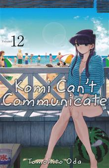 KOMI CANT COMMUNICATE GN VOL 12