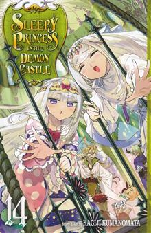 SLEEPY PRINCESS IN DEMON CASTLE GN VOL 14