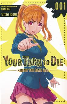 YOUR TURN TO DIE GN VOL 01