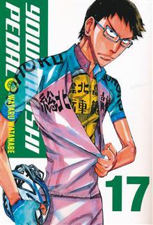 YOWAMUSHI PEDAL GN VOL 17