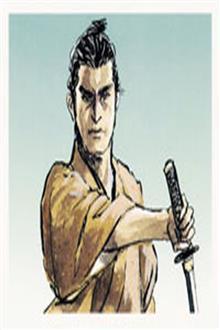SAMURAI EXECUTIONER TP VOL 05 10 FINGERS 1 LIFE (MR)