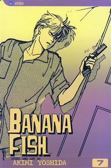 BANANA FISH VOL 7 2ND ED TP