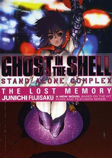 GHOST IN THE SHELL STAND ALONE COMPLEX THE LOST MEMORY