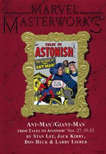 MARVEL MASTERWORKS ANT-MAN GIANT-MAN VOL 1 HC VAR